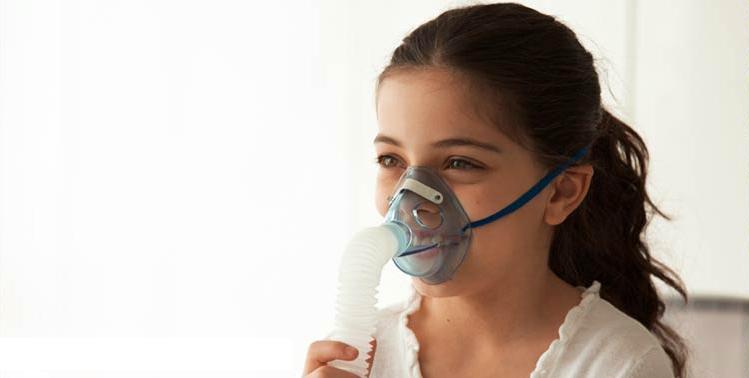 un aparat aerosoli cu ultrasunete bun